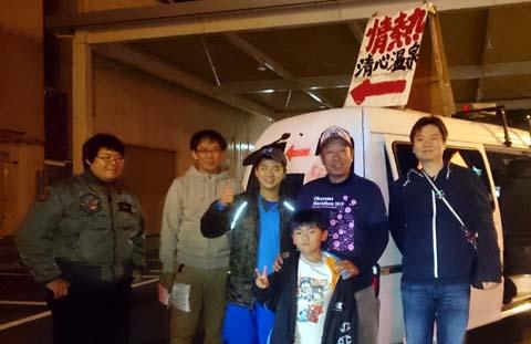 2016岡山マラソン準備