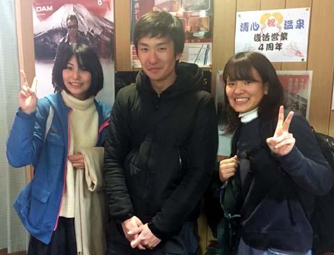 岡山大学のお客様