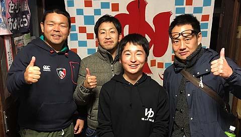 岡山関西高校ラグビー部OB会