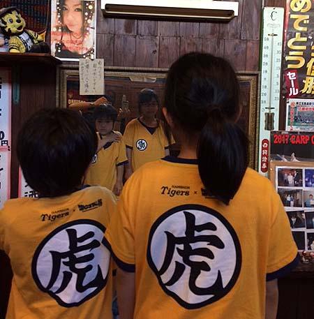 阪神タイガースオリジナルTシャツ