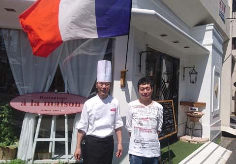 岡山市フランス料理店
