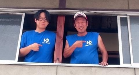 番頭と岡山大学のボランティア