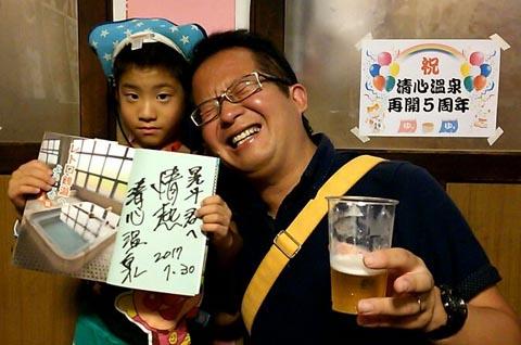 香川県からのお客様