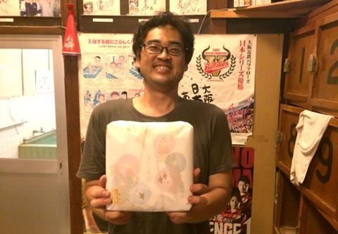 東大阪市「第二寿湯」さん