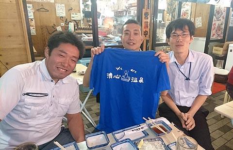 2017清心温泉東京ナイト