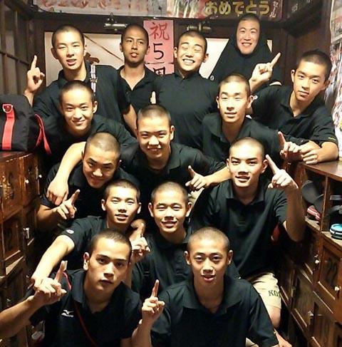 山口鴻城高校剣道部