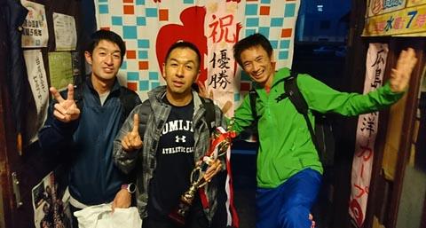 2017岡山リレーマラソン優勝者