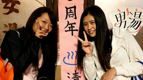 建部町の女子学生