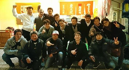 清心温泉株主総会2017
