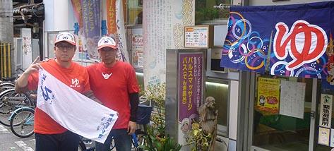 大阪在住の常連客