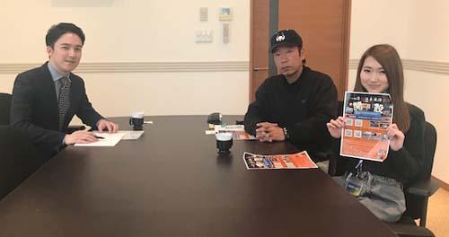 NHK岡山の取材