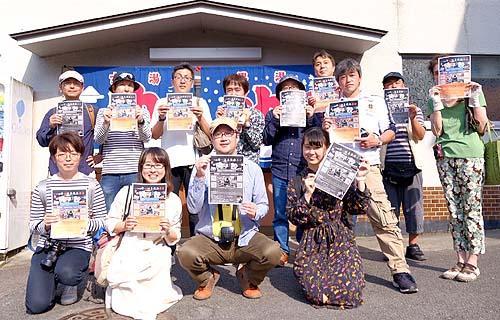 京都からの支援者