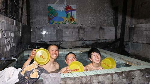 清心温泉「最後の入浴」