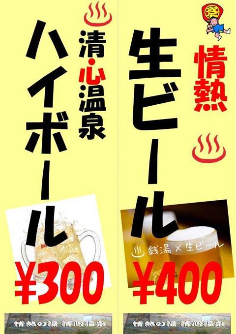 岡山駅前商店街でのイベント