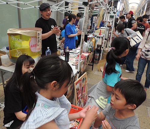 岡山駅前商店街復興イベント