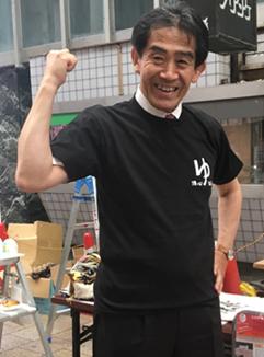 逢沢一郎議員からの激励