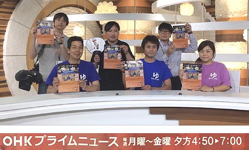 OHK岡山放送の取材
