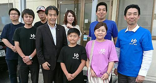 逢沢一郎選挙事務所