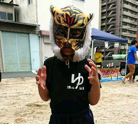 少年タイガーマスク