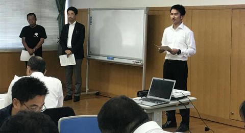岡山スポーツ研究会