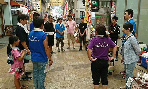 岡山駅前でのイベント