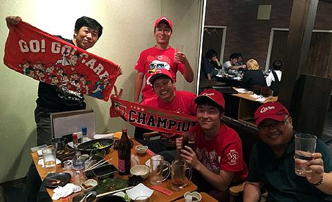 広島カープ3連覇祝賀会