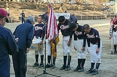 岡山中央スポーツ少年団