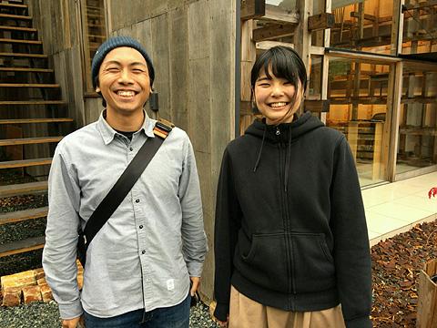 岡山県西粟倉村「ようび」