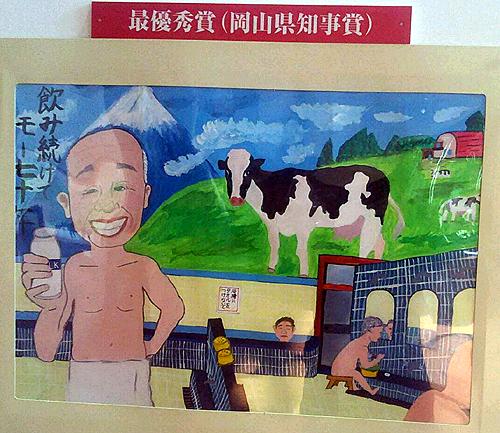 牛乳ポスター作品展
