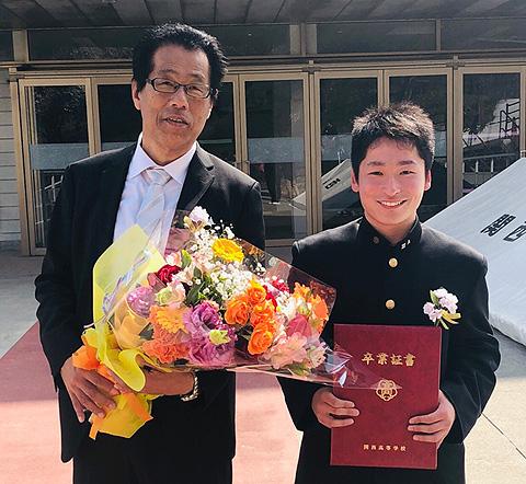 次男の高校卒業式