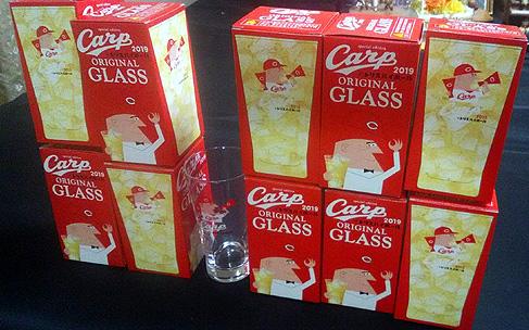 カープグラス
