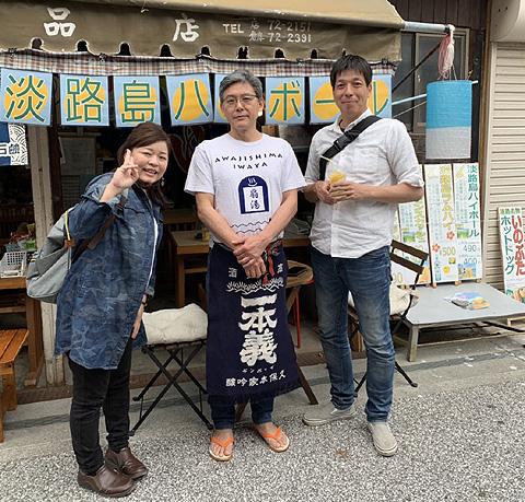 兵庫県淡路島の銭湯