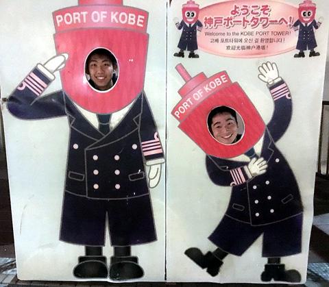 神戸モザイク港