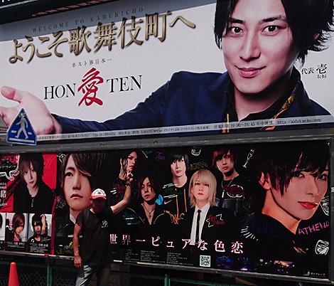2019新宿歌舞伎町