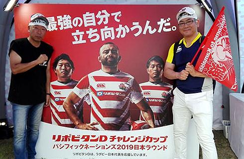ラグビーワールドカップ釜石