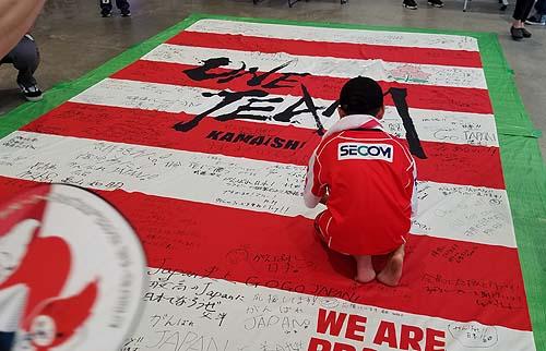 ラグビーワールドカップ2019釜石