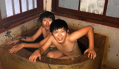 山奥の五右衛門風呂