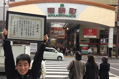 香川県商店街