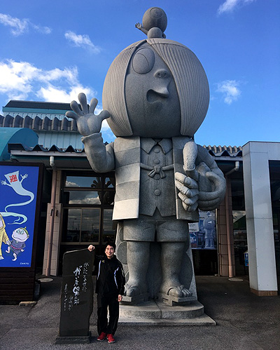 鳥取県境港市