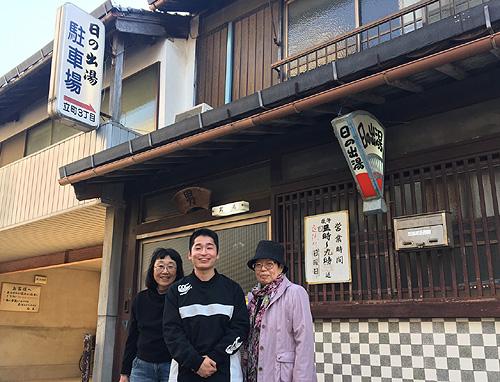 鳥取県米子市「日の出湯」