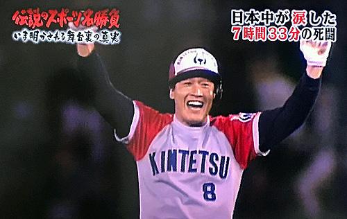 1989.10.19川崎球場
