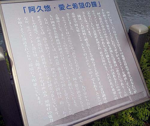 阿久悠の故郷淡路島