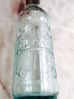 空瓶.jpg