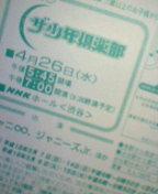 20060417_52739.JPG