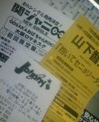 20060430_63443.JPG