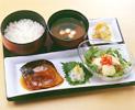 近海で獲れたさばの照り煮昼定食 −青森八戸産−