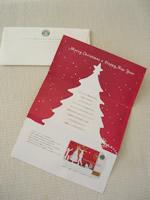 メルマガ読者限定のクリスマスのスタバカード