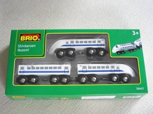 BRIOの新幹線