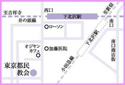東京都民教会地図