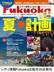 tt_20100628_hyoshi.jpg